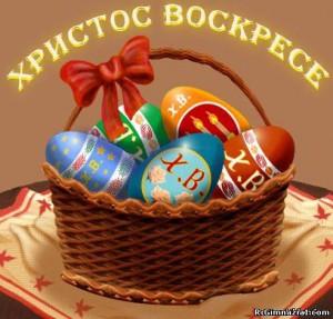 21823176 300x287 - Великдень – свято воскресіння!