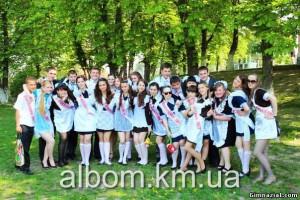 35711004 300x200 - 3 травня 2012 року у нашій гімназії відбулося свято Останнього дзвоника для учнів 11 класів