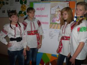 64398965 300x225 - День української культури, писемності та мови