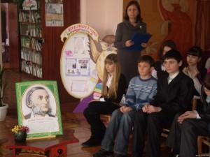 95525217 300x225 - Виховний захід присвячений відомому українському байкарю Л.І.Глібову, який провели учні 3(7) Б класу