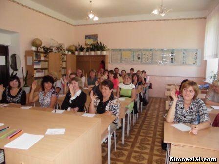 08237371 - Концепція сімейного виховання в системі освіти України «Щаслива родина»
