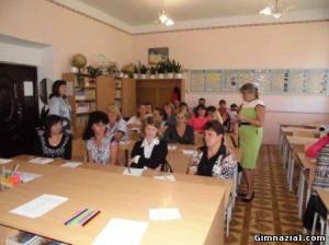 13960031 300x224 - Концепція сімейного виховання в системі освіти України «Щаслива родина»