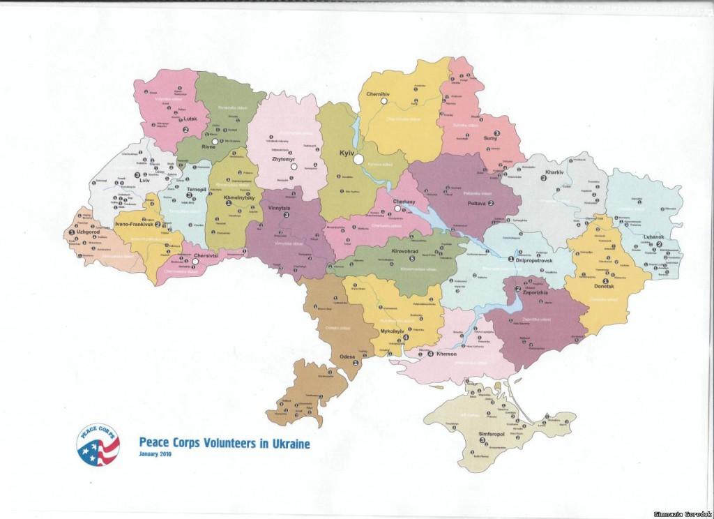 Місця, де працюють добровольці в Україні