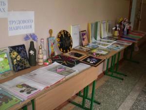 15588609 300x225 - Виставка учнівських робіт (об'єктів) та ярмарка – продаж