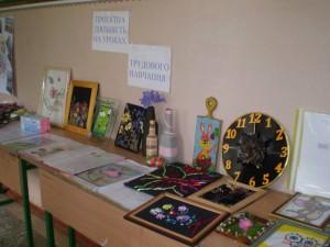 95200458 300x225 - Виставка учнівських робіт (об'єктів) та ярмарка – продаж