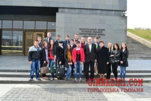L3QHzsUrJUI 300x200 - Поїздка до Києва учнів 11Б класу