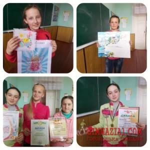novyiy kollazh14 300x300 - Година спілкування у 1(5)А класі «Світ твоїх захоплень»