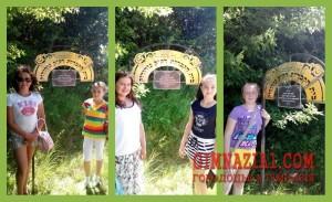 novyiy kollazh2 300x183 - Прекрасні літні дні, теплі й безтурботні