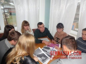 2 300x224 - Брейн-ринг «Україна – серце Європи»