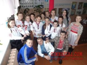 6 300x224 - День української писемності та мови