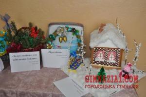 Izobrazhenie 227 300x199 - Зимовий букет