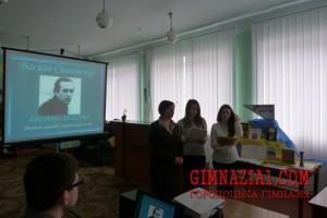 P1450110 300x200 - Витязь молодої української літератури