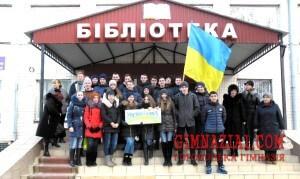SAM 1896 300x179 - Флеш-моб «Україна єдина»
