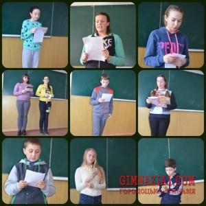 novyiy kollazh 300x300 - «Героям Небесної сотні присвячується …» (Виховна година у 3(7)А класі)