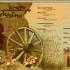 25018933 70x70 - Зовнішнє незалежне оцінювання з історії України
