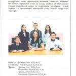 31077131 150x150 - Гімназійні міністерства 2013-2014 н.р.