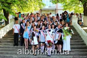 36381041 300x200 - 3 травня 2012 року у нашій гімназії відбулося свято Останнього дзвоника для учнів 11 класів
