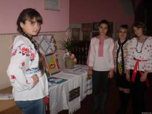 52936179 300x225 - День української культури, писемності та мови