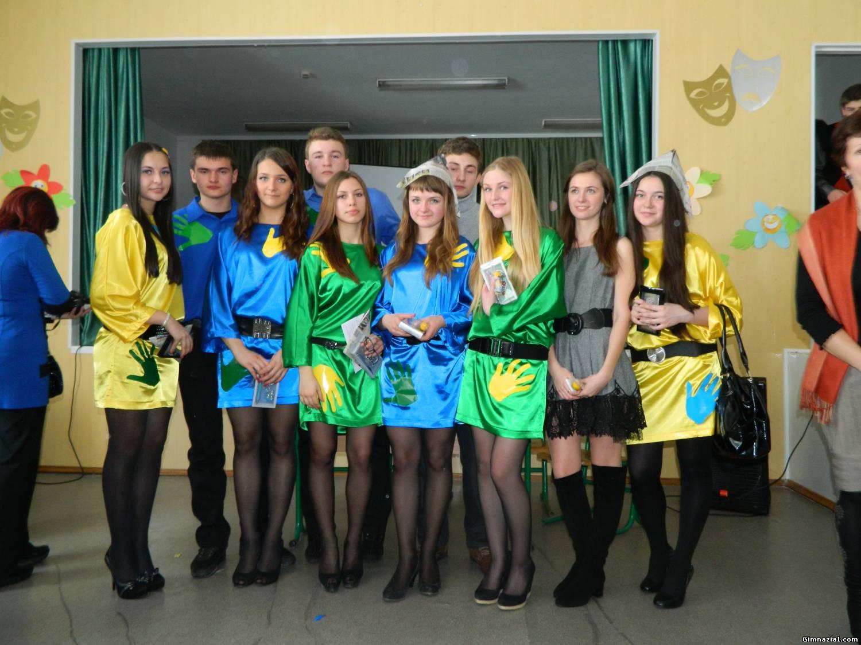 59199262 - 29 лютого відбувся районний конкурс знавців професій – КВК