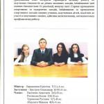 69152644 150x150 - Гімназійні міністерства 2013-2014 н.р.