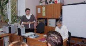 74759383 300x160 - Семінар на тему: Поняття презентації та комп'ютерної презентації, їх призначення