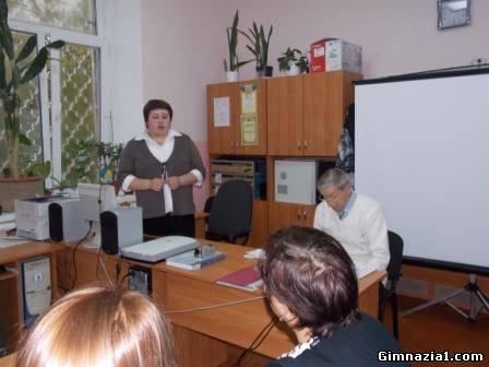 74759383 - Семінар на тему: Поняття презентації та комп'ютерної презентації, їх призначення