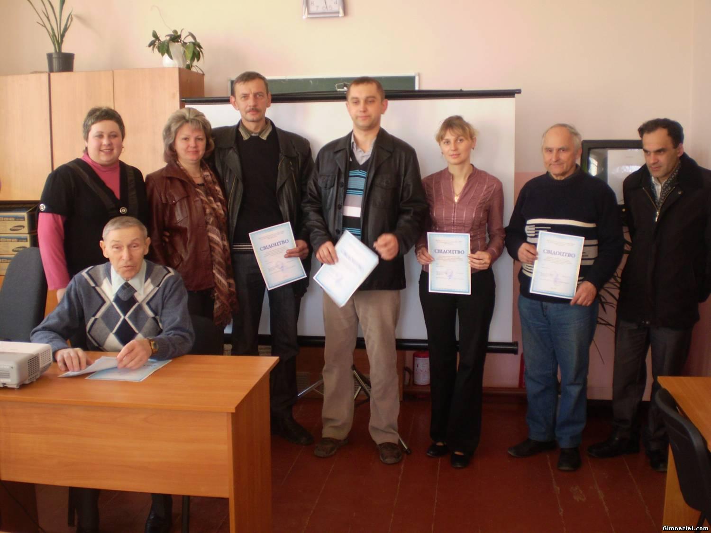 82304797 - 13 квітня 2012 року на базі Городоцької гімназії пройшов семінар – практикум за технологією «Щоденник.ua»