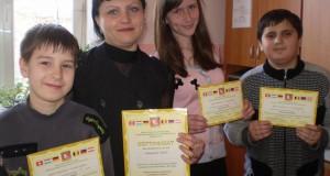 82404002 300x160 - Всеукраїнський конкурс знавців німецької мови «Орлятко»