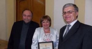 85649939 300x160 - Флагмани освіти України