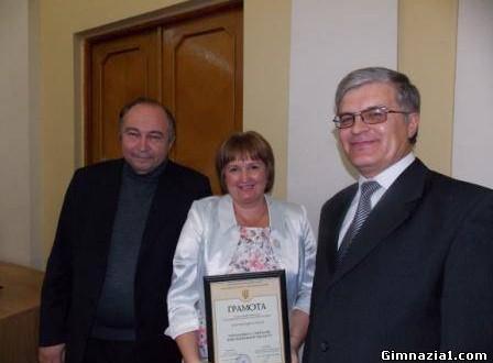 85649939 448x330 - Флагмани освіти України