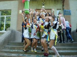 87484747 300x225 - 3 травня 2012 року у нашій гімназії відбулося свято Останнього дзвоника для учнів 11 класів