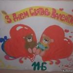 95766175 150x150 - День Святого Валентина