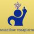 "Original on invert emblems color background 512 70x70 - Статут науково - гімназійного товариства ""Ерудит"""