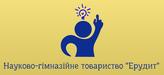 "Original on invert emblems color background 512 - Статут науково - гімназійного товариства ""Ерудит"""