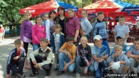 03509180 - Поїздка у Вінницю