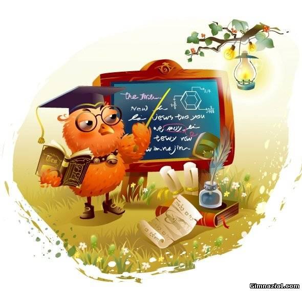 09347289 - Уміє учити той, хто вчить цікаво