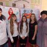 17733016 150x150 - Всесвітній день боротьби зі СНІДом
