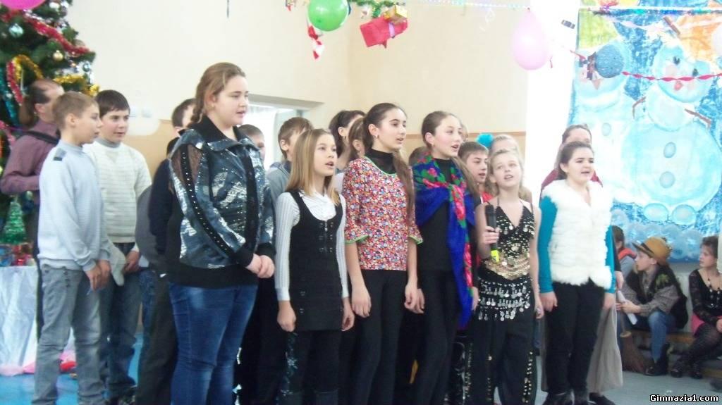 22916314 - Новорічне свято учнів 2(6)А класу