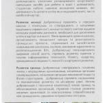 44860288 150x150 - Корпус миру США в Україні