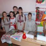 47178064 150x150 - День української писемності та мови