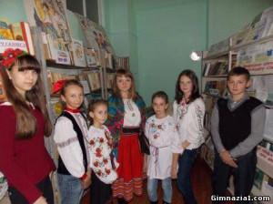 48664343 300x224 - День української писемності став змістовним і напрочуд гарним святом