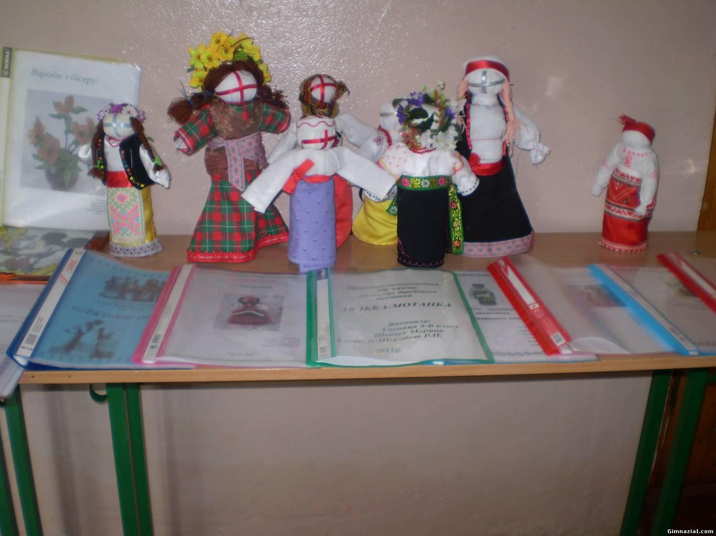 63327846 - Виставка учнівських робіт (об'єктів) та ярмарка – продаж