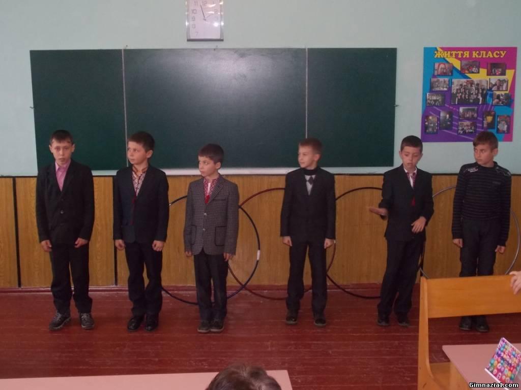 сценарій на 6 грудня для хлопців однокласників 5 клас