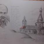 """71694366 150x150 - Конкурс плакатів """"Шевченківське слово"""""""