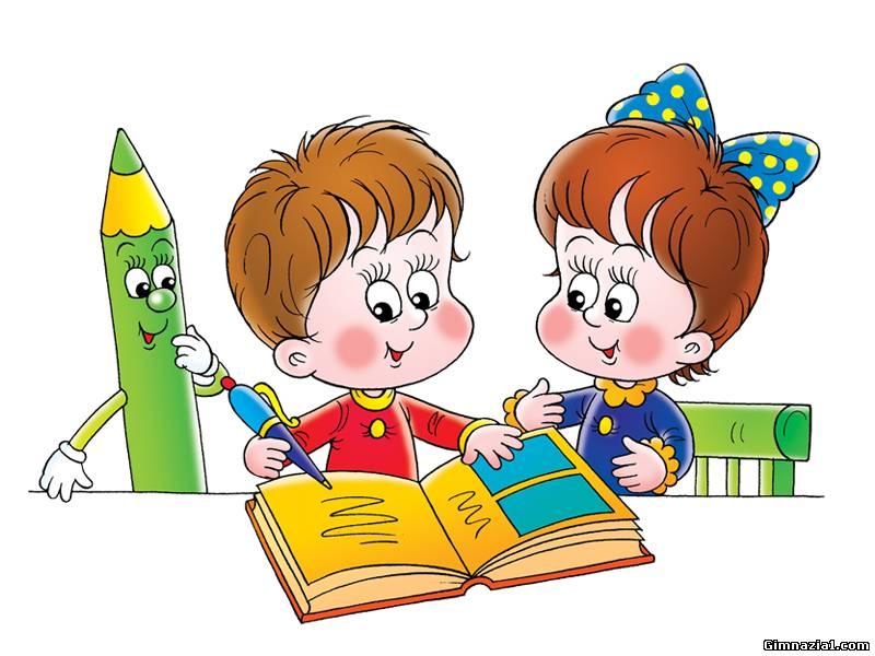 83483080 - Поради вчителю щодо підтримки дисципліни у класі