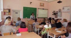 90297548 300x160 - Концепція сімейного виховання в системі освіти України «Щаслива родина»