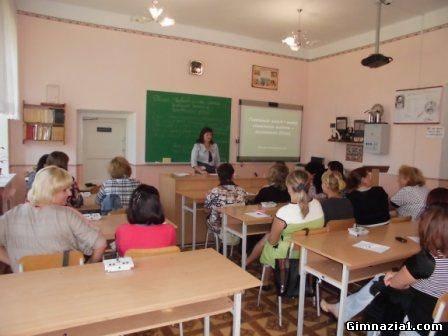 90297548 - Концепція сімейного виховання в системі освіти України «Щаслива родина»