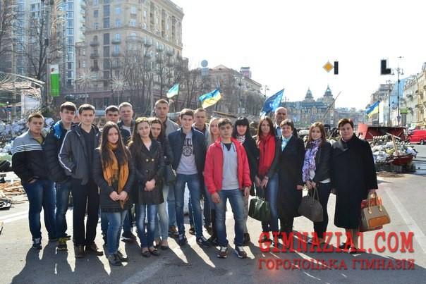 MBMFN6WN1ZI - Поїздка до Києва учнів 11Б класу
