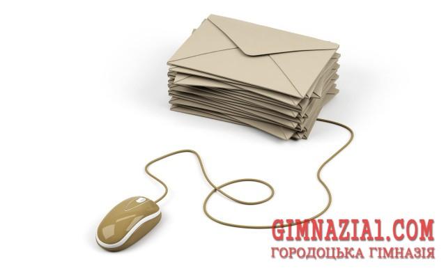 email alrge - Лист Міністерства освіти і науки України №1/12-1876 від 07.04.2014р.