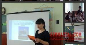 novyiy kollazh2 300x160 - Обласний семінар вчителів іноземної мови